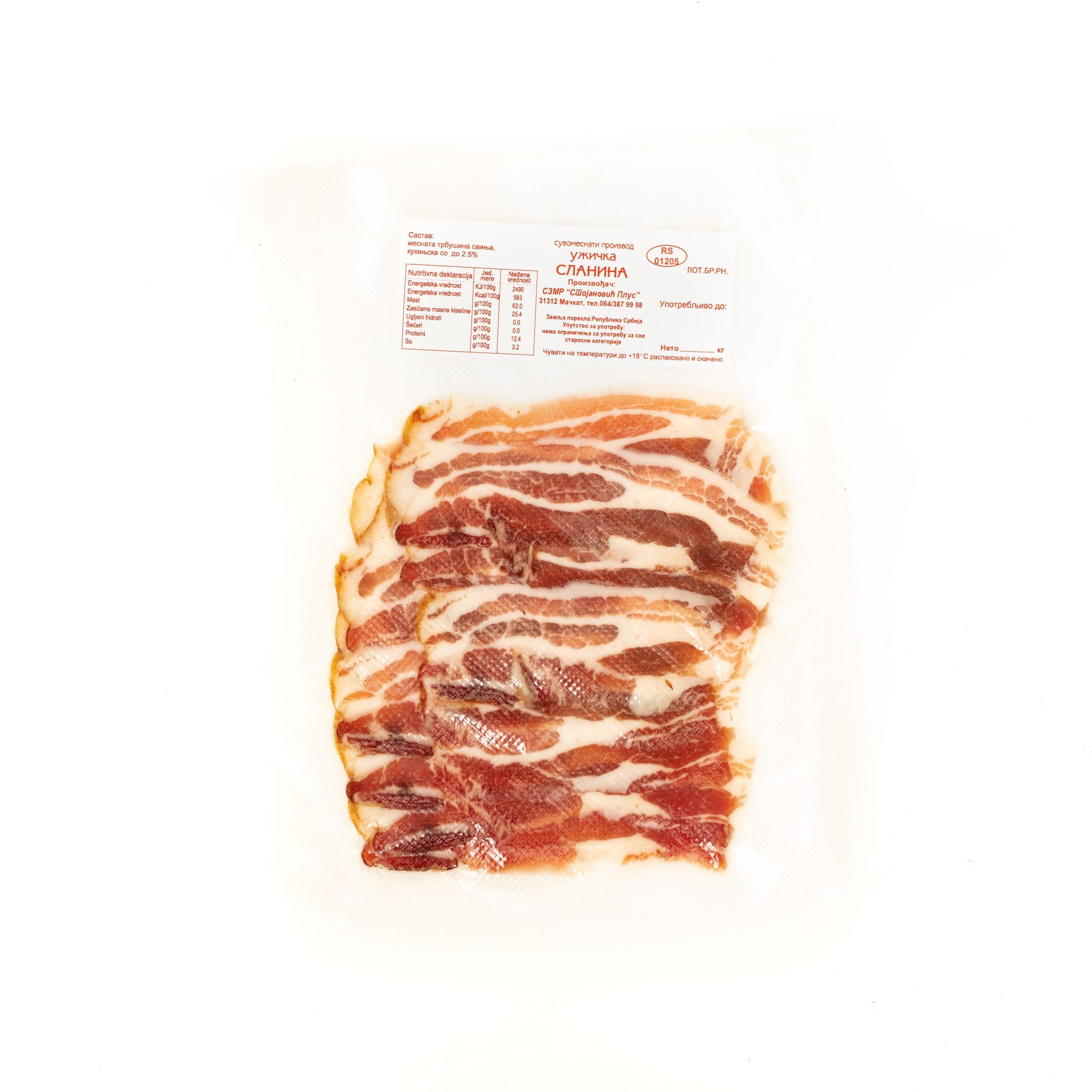 Užička slanina sa Zlatibora Stojanović Plus 100g